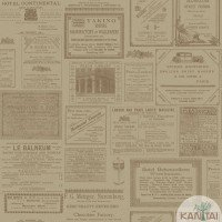 Papel  Baby Charmed BB220204